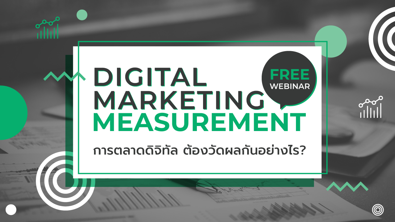 OGF-Digital-Marketing-Measurement-thumbnail-youtube