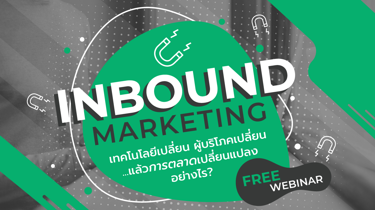 OGF-Inbound-Marketing-thumbnail-youtube